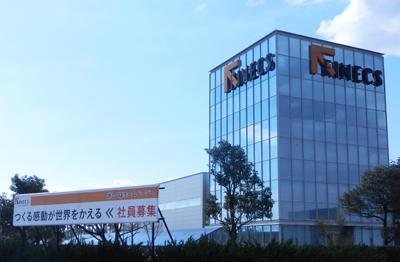 JMT工場