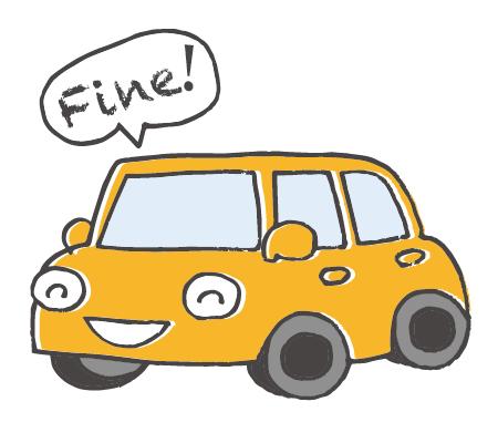 ファインネクス:自動車