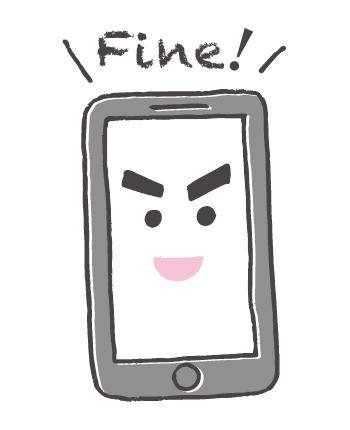 ファインネクス:携帯電話・スマートフォン