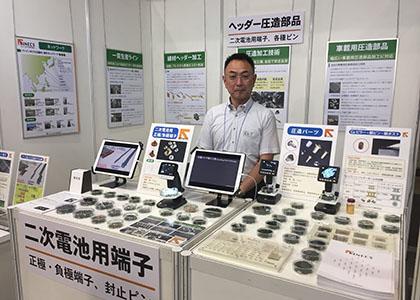 関西スマートエネルギーWeek2017